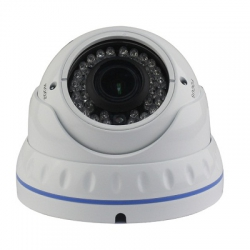 "PREMIUM Dome Camera Nightvision <span class=""smallText"">[41083]</span>"